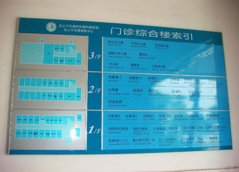医院<font color='red'><font color='red'>标识</font><font color='red'>标牌</font></font>