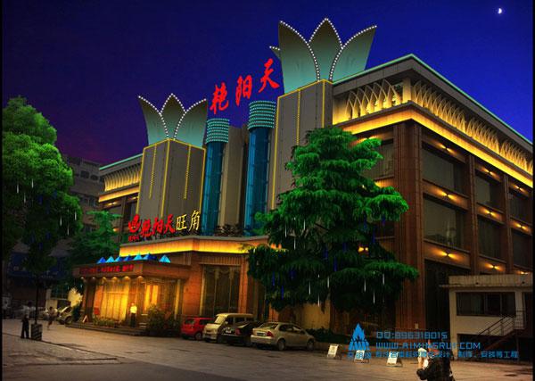 武汉亮化工程—艳阳天酒店