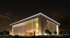 政府大楼设计特点