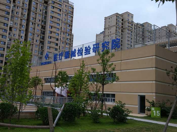 楼顶发光字--武汉致众工业园